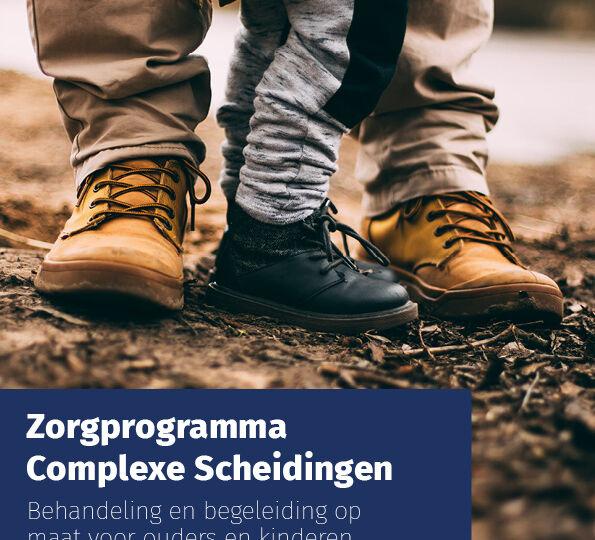Folder-Zorgprogramma-Complexe-scheidingen-Sterk-Huis
